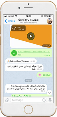 پشتیبانی از کاربران ایران بی در تلگرام 1